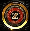 DartZ MotorZ Logo (cropped).jpg