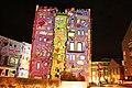 """Das Happy Rizzi House (Eigenschreibweise Happy RIZZI House, meist nur """"Rizzi-Haus"""" genannt) ist ein zeitgenössisches Gebäude in Braunschweig, das von dem US-amerikanischen Künstler James Rizzi (1950–2011) entwor - panoramio.jpg"""