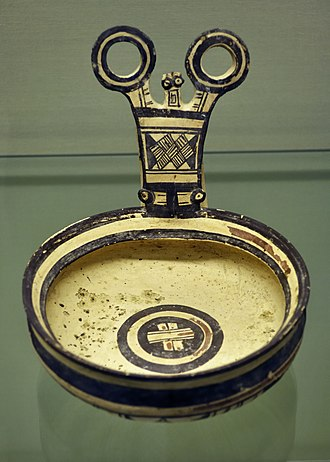 Daunians - Daunian subgeometric  Kyathos,  550–440 BC