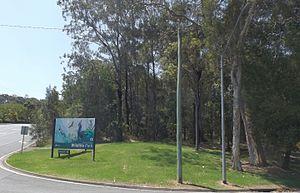 David Fleay Wildlife Park - Entrance sign, 2015