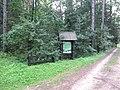 Degučiai, Lithuania - panoramio (20).jpg