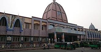 Deoghar Junction railway station - Deoghar railway station building