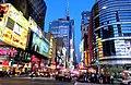 Der weltberühmte New Yorker Times Square am frühen Abend - panoramio.jpg