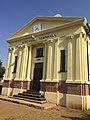 Dewetsdorp Town Hall - panoramio.jpg