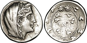Demeter - Didrachme from Paros island, struck at the Cyclades and representing Demeter