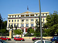 Dioikitirio Salonica 3.jpg
