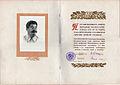 Diploma Stalinprijs a.jpg
