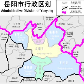 Yueyang - Administrative divisions of Yueyang