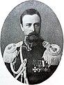 DmitryBorisovich Golitsyn.jpg
