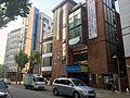 Dorim-dong Comunity Service Center 20140606 181158.JPG