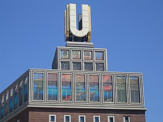 Dortmund U-Tower - Dortmunder U