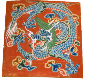 Dragon, Tibet, Field Museum-2.png