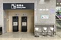 Drinking water boilers and dining counter at Liuzhou Railway Station (20190421120222).jpg