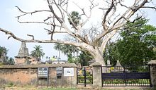 Dutch Cemetery, Chinsurah - The entrance.jpg