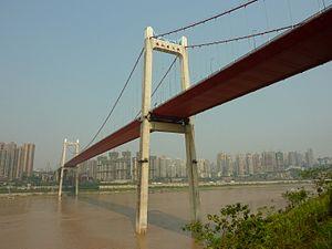 Egongyan Bridge - Image: E'gongyan Bridge 1