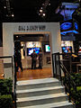 E3 2011 - Disney booth entrance (5822125771).jpg