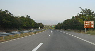 M-1 motorway (Republic of Macedonia) - Image: E75 Macedonia Motorway M 1
