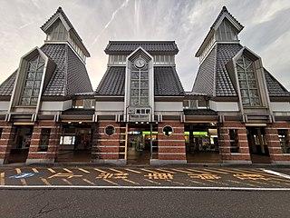 Takada Station (Niigata) Railway station in Jōetsu, Niigata Prefecture, Japan