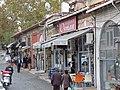 Edirne - 2014.10.22 (3).JPG