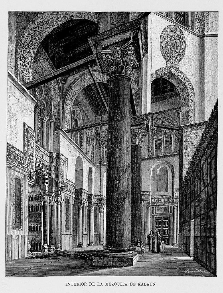 Egipto 1882 interior de la mezquita de kalaun - La casa de la mezquita ...