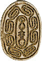 Egyptian - Scarab Amulet - Walters 4225 - Bottom (2).jpg