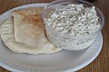 Egyptian baba ghanoush.jpg