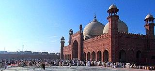 Eid al-Fitr Islamic holiday that marks the end of Ramadan