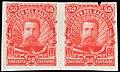 El Salvador 1895 50c Seebeck Ezeta essay pair orange red.jpg