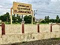 Elamanchili railway station board.jpg