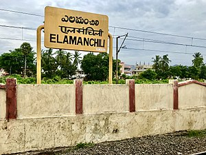 Elamanchili railway station board.jpg