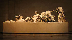 Elgin Marbles east pediment.jpg