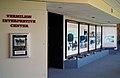 Ely-Winton History Museum.jpg