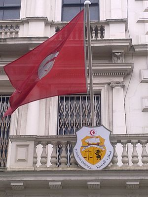 Embassy of Tunisia, London - Image: Embassy of Tunisia in London 3