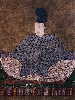 Emperor Go-Hanazono2.jpg