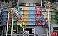 Entrée hôpital des enfants de Bordeaux, décoration de Jofo.jpg