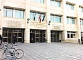Escuela Técnica Superior de Ingeniería de Caminos, Canales y Puertos de Granada.jpg