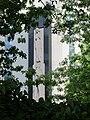 Essen-Suedviertel-Evonik-Relief.jpg