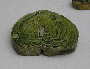Battle of Algeciras (1278) - Marinid gravestone, 13th century (Museo Municipal de Algeciras).