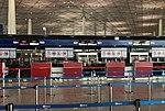 Etihad Airways check-in counters at ZBAA (20180723064740).jpg