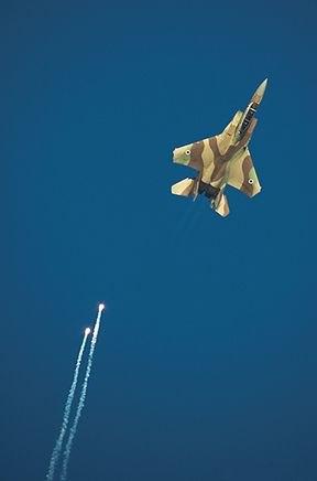 F-15I Raam 2