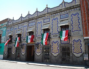 Uriarte Talavera - Facade of the Uriarte workshop in Puebla, Mexico