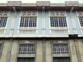 Don Catalino Rodriguez Ancestral House - Image: Facade of Catalino Rodriguez House