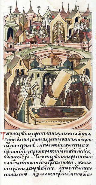 Facial Chronicle - b.07, p.373 - Death of Elena of Moscow.jpg