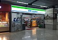 FamilyMart store in the concourse of Shibo Avenue Station (20170910142645).jpg