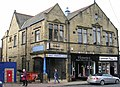 Farsley Conservative Club, Town Street - geograph.org.uk - 369088.jpg