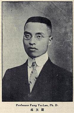 Feng Youlan.jpg