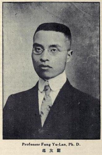 Feng Youlan - Image: Feng Youlan