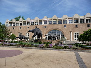 Fernbank Museum of Natural History - Image: Fernbank Museum of Natural History Dinosaur Entrance Plaza