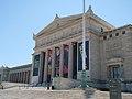 Field Museum (7398046412).jpg