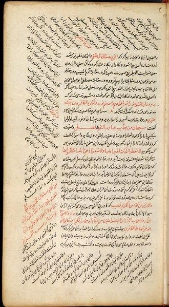 Fihi Ma Fihi - A page of Fihi ma Fihi from MuntaXab-i Fihi ma fihi